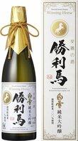 立命館大と田渕農場、小西酒造の3者が協力し開発した純米大吟醸「勝利馬」(立命館大提供)