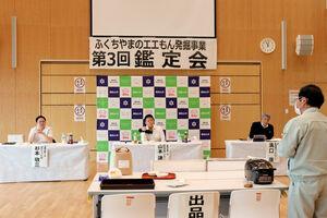 地場産品の味や郷土性を確認する審査員たち(福知山市駅前町・市民交流プラザふくちやま)