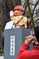 2020年にお目見えした「折田先生像」