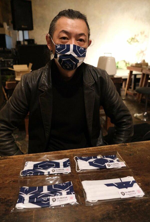 アバンギルドはオリジナルマスクを販売している (京都市中京区)