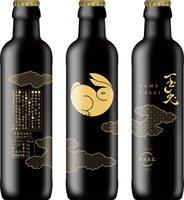 「玉兔」の瓶のデザイン