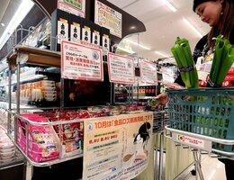 賞味・消費期限当日まで販売している商品コーナー(京都市伏見区・デイリーカナートイズミヤ伏見店)