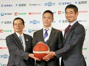 会見後、バスケットボールを手にポーズを取る(右から)上原氏、釜渕氏、後藤氏=大津市