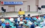 在日米軍基地への反対を訴えた市民集会(京都市東山区・円山公園音楽堂)