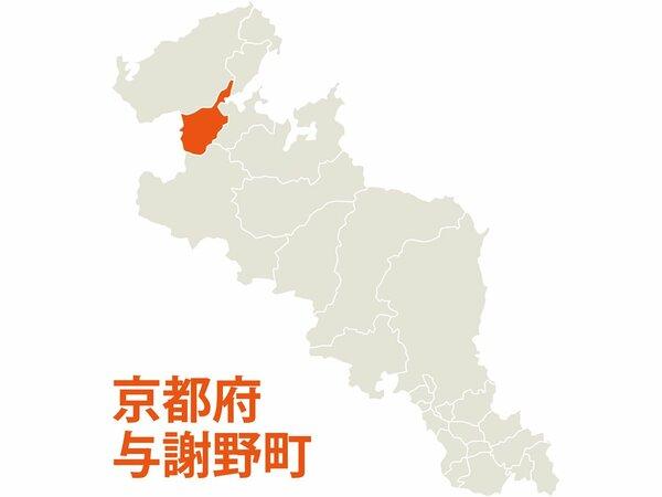京都府与謝野町