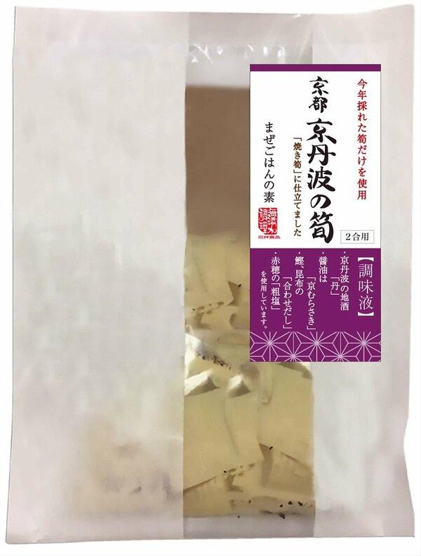 まぜごはんの素 京都京丹波の筍