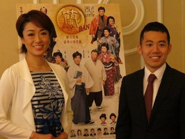藤山扇治郎さん(右)と北翔海莉さん=2018年撮影