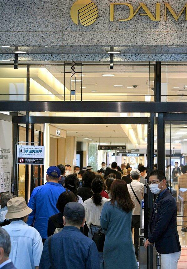 新型コロナウイルスの感染対策を徹底して再開した大丸京都店(19日午前11時2分、京都市下京区)