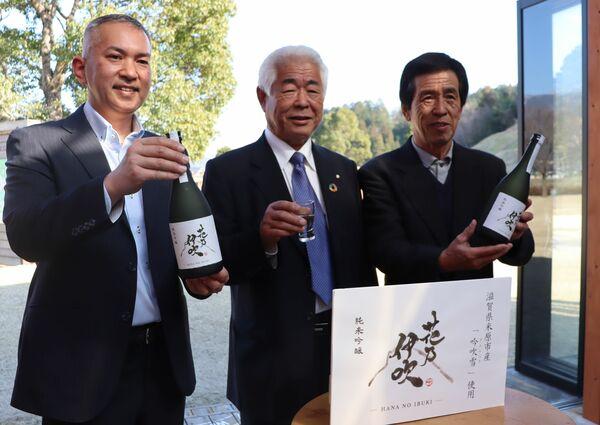 2月の試飲会で「花乃伊吹」をPRする佐藤さん、日向会長、中川さん(左から)=米原市池下