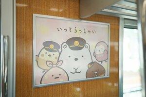 キャラクターたちが「いってらっしゃい」と呼び掛けるポスター(阪急電鉄提供)