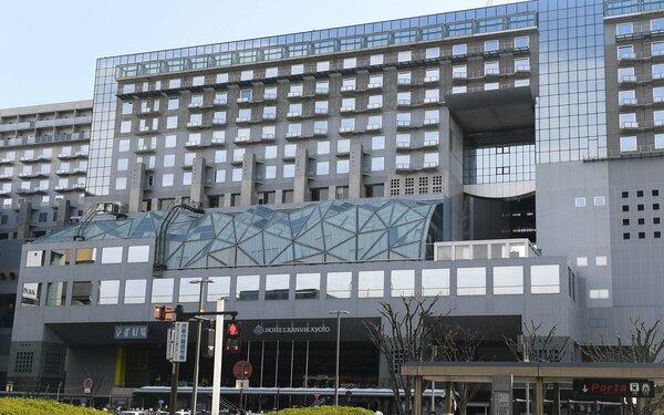 京都劇場が入る京都駅ビル