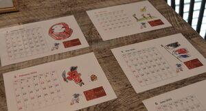 西田さんの絵があしらわれたカレンダー。2月は鬼、5月はこいのぼりが楽しめる(京都府南丹市園部町・SeedS)