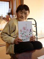 戦争体験などをまとめた手記を発行した辻さん(京都市伏見区)