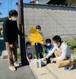 登下校する児童に交通安全の意識を持ってもらおうと作られた「お釈迦様の飛び出し坊や」(京都市右京区)