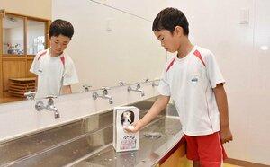 ももクロの画像が貼られたソープディスペンサー(滋賀県東近江市東中野町・中野むくのき幼児園)=市提供