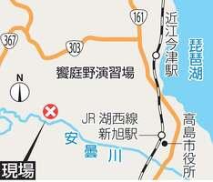 【地図】照明弾の一部が見つかった現場