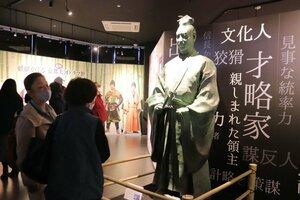 最終日で多くのファンらが駆けつけた「麒麟がくる 京都亀岡大河ドラマ館」