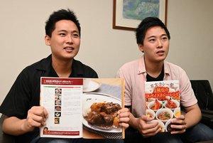 スパイスカレーの魅力を語る京大カレー部の三宅祥太朗さん(左)と浩士朗さん