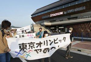 東京五輪中止を訴え実施されたデモ(25日午後5時55分、亀岡市)