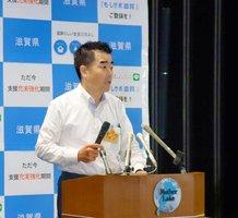 18人の新型コロナウイルス感染を確認し、記者会見する三日月大造知事(滋賀県庁)