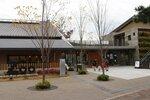 京都市動物園(左京区)