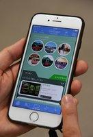 専用アプリ「ことことなび」の画面