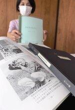 見つかった「南満無宿放浪記」と写真集。写真集には関東軍司令部の技術雇員時代に撮影の訓練をする勝見さんの姿があった。この2年後、1年以上に及ぶ逃避行が始まる(京都府亀岡市篠町)