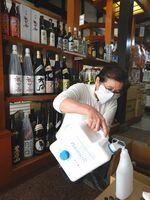 アルコール消毒液を加盟店、施設に無料配布する商店街。感染防止に努めている(京都市右京区・リカーズ大源)