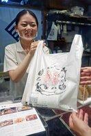 京都錦市場商店街振興組合が製作したバイオマス製のレジ袋(京都市中京区・錦市場)
