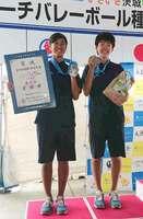ビーチバレー少年女子で準優勝した京都の中島(左)と中野=茨城県大洗町