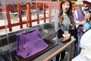 船岡大祭で初めて一般公開された短刀「薬研藤四郎」の再現刀(京都市北区・建勲神社)