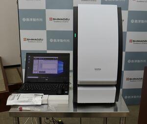 新型コロナウイルスの感染検査などが簡易にできる全自動PCR検査装置(京都市中京区・島津製作所)