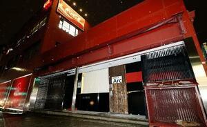 大阪市都島区のライブハウス「Arc」