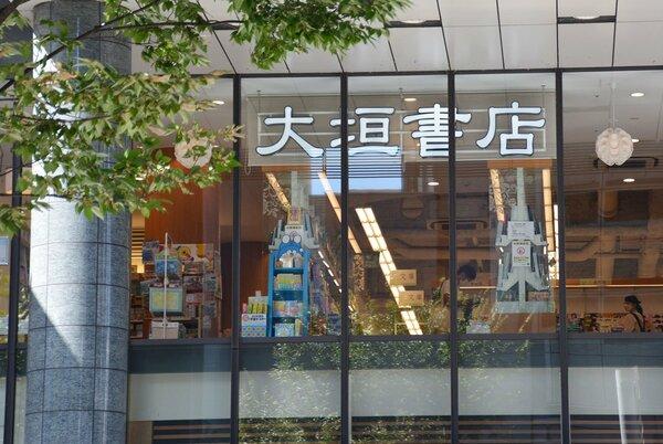 閉店する大垣書店四条店(京都市中京区烏丸通四条上ル)