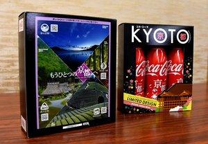 「もうひとつの京都」デザインの化粧箱。コカ・コーラ3本を詰めて販売する