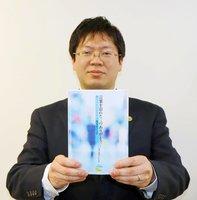 認知症の父の介護中の出来事や思いをつづった本を出版した浅井さん(滋賀県草津市)