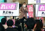 街頭演説する、れいわ新選組の山本代表=13日午後、東京都新宿区