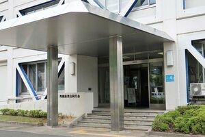 舞鶴港湾合同庁舎(京都府舞鶴市)