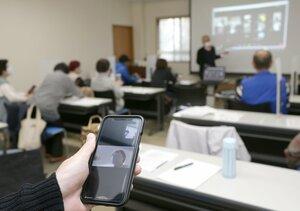 ズームの研修会でスマートフォンに通信相手の顔が映ると歓声が上がった(2020年11月25日、京都市東山のやすらぎ・ふれあい館)