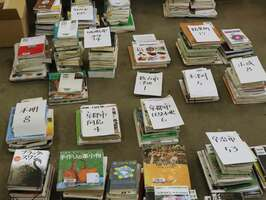 宇治市で投棄されていた図書館の本。218冊を仕分けてみると複数の自治体の本と分かった(宇治市折居台・市中央図書館)
