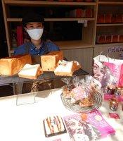 8月中旬にオープンした高級パン専門店「えっ! どうなってるの?」の食パン(京都市右京区)