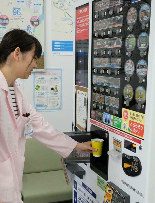 薬局内に設置された、とろみを付けることができる自動販売機(南丹市日吉町)