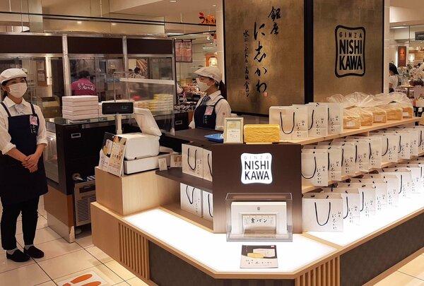 百貨店の地階にオープンした「銀座に志かわ大丸京都店」(下京区・大丸京都店)