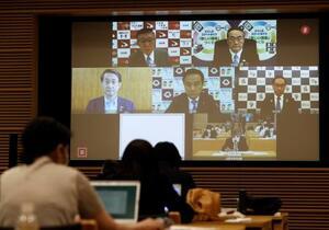 オンラインで開かれた全国知事会の会合=10日午前、東京都千代田区