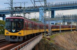 京阪電気鉄道の特急電車
