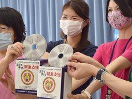 募金箱を手に、協力を呼び掛ける滋賀県社会福祉協議会の職員(滋賀県庁)