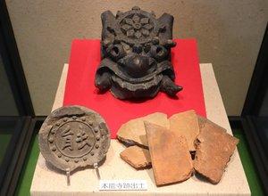 明智光秀が織田信長を討った本能寺跡から出土した、赤く焼けただれた瓦や鬼瓦など(京都市上京区・市考古資料館)