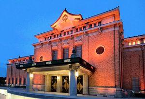 今年の世界アルツハイマーデーでもオレンジ色にライトアップされる京都市京セラ美術館(昨年9月、左京区)=認知症の人と家族の会提供