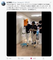 山口雄也さんが歩行訓練の様子を発信したツイッター画面