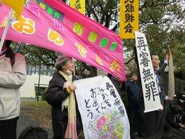 西山さんの無罪判決を喜ぶ支援者ら(大津地裁前)